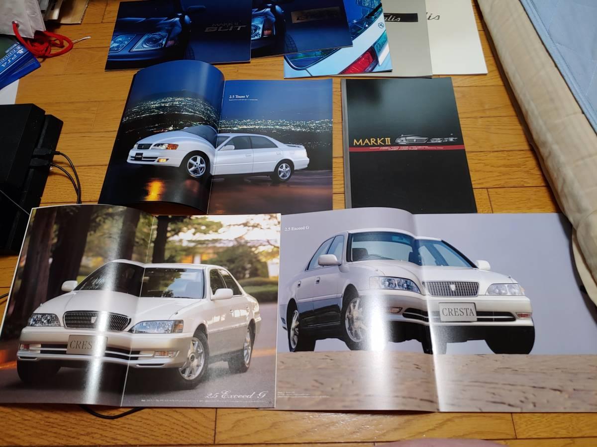 トヨタ マークII系列のカタログ大量セット[マークII/チェイサー/クレスタ/クオリス/ブリットなど]_画像7