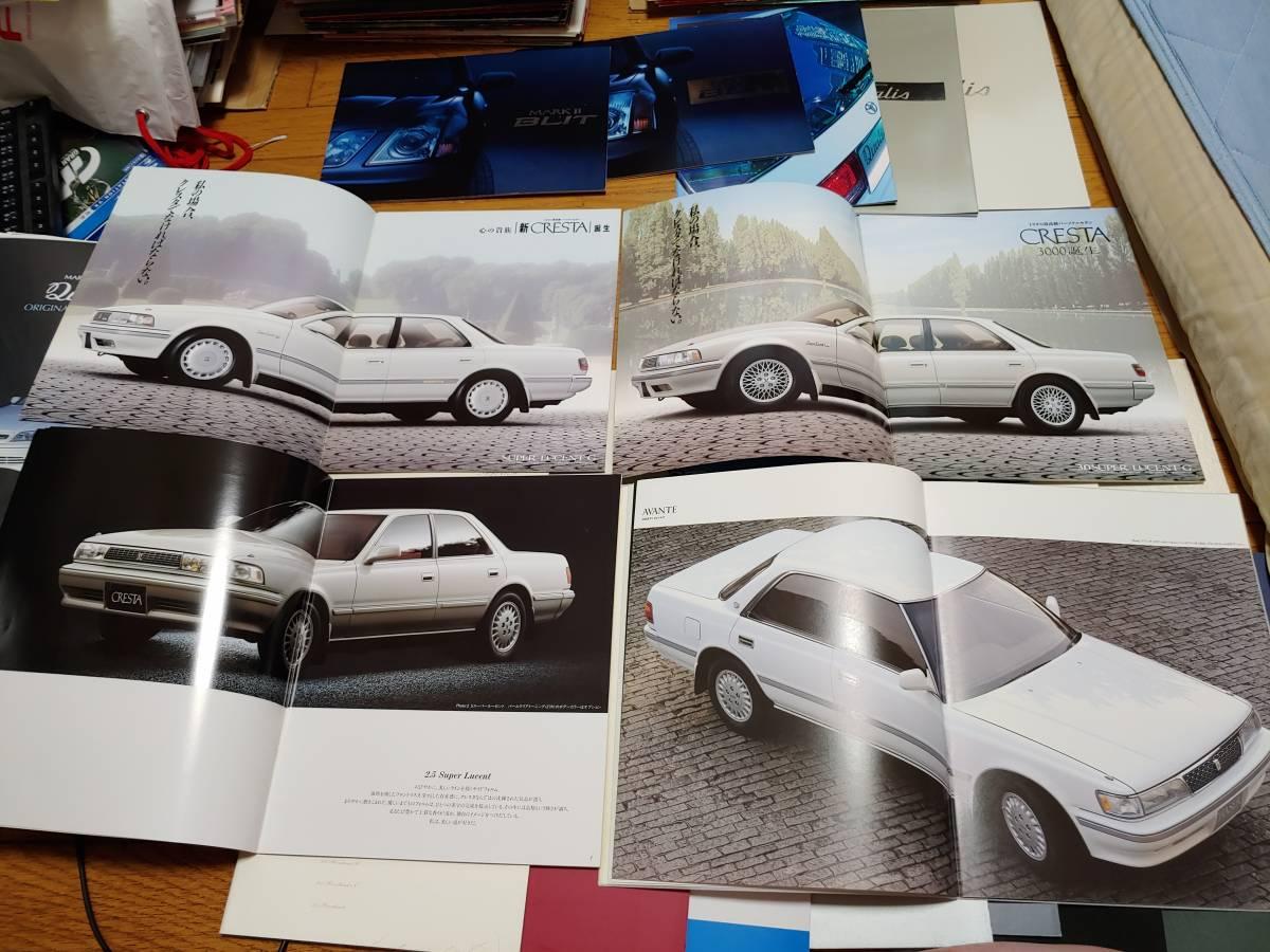 トヨタ マークII系列のカタログ大量セット[マークII/チェイサー/クレスタ/クオリス/ブリットなど]_画像3
