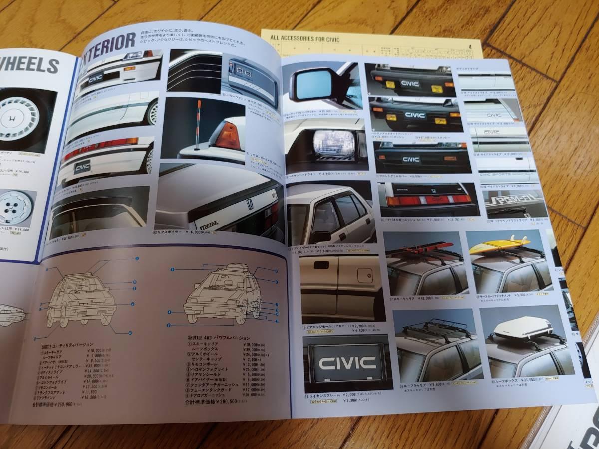 希少 1986年12月ごろ発行 ホンダ ワンダーシビック後期型のオプションカタログ(価格/適合表付き)_画像3