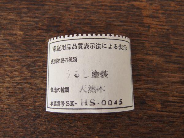 fC0473 美品 夫婦碗 漆器 うるし 径11.5cm 天然木 共箱 汁 飯 和食器 伝統工芸_画像9