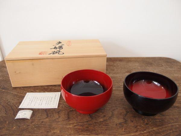 fC0473 美品 夫婦碗 漆器 うるし 径11.5cm 天然木 共箱 汁 飯 和食器 伝統工芸