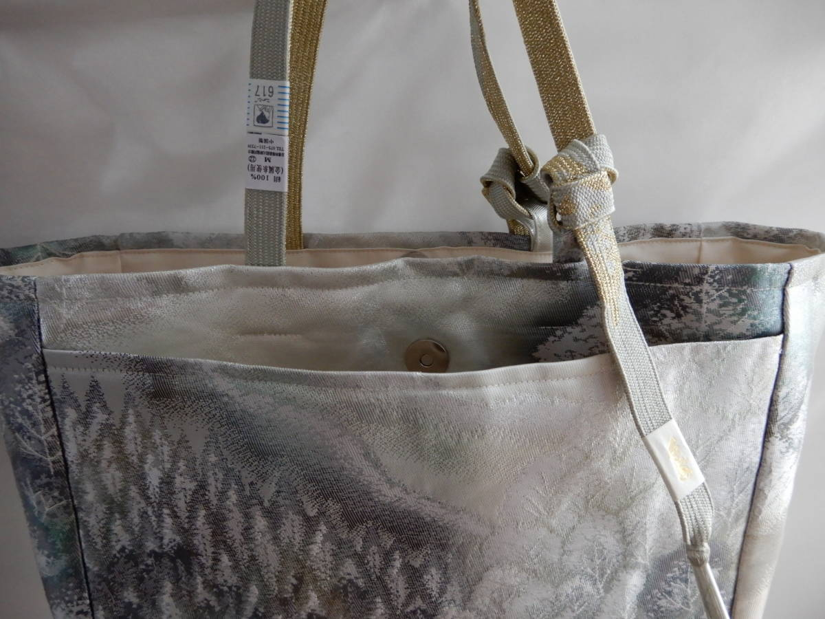 袋帯(奥嵯峨 銀糸 )リメイク・ハンドメイドトートバッグ・お出かけに如何でしょうか☆_画像3