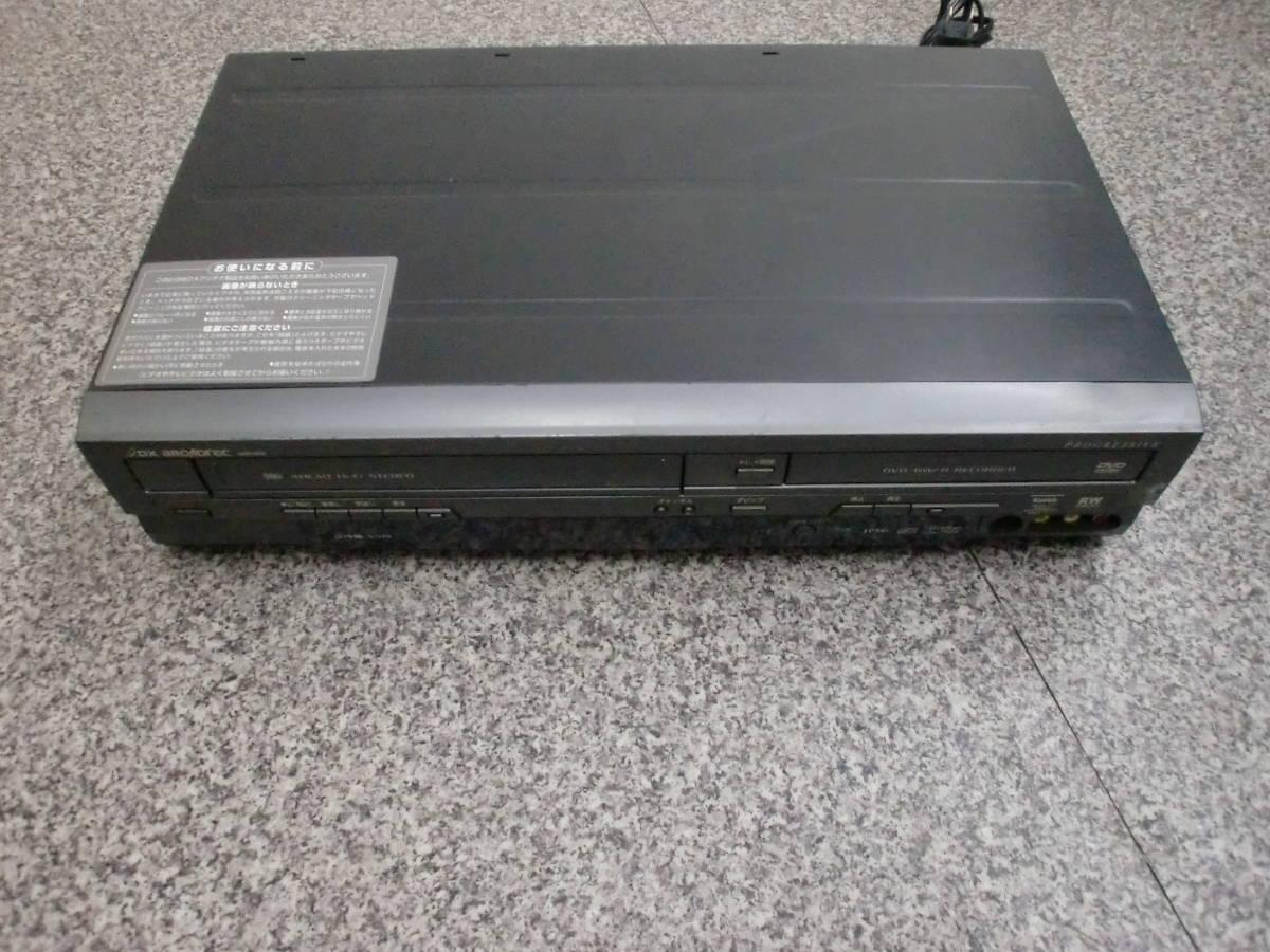 ジャンク★DXアンテナ 一体型 DVD/ビデオデッキ ブラック DXR160V AY-0613-10