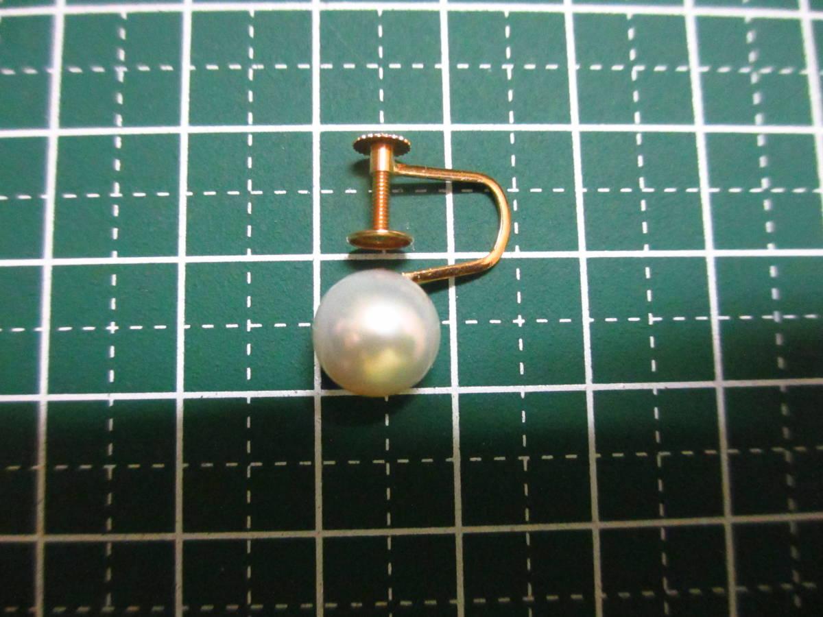 K18 あこや真珠 パール 8mm イヤリング レディース アクセサリー_画像3