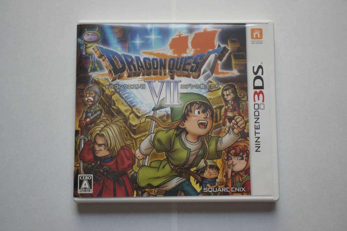 ドラゴンクエスト7 エデンの戦士たち 3DSソフト 中古