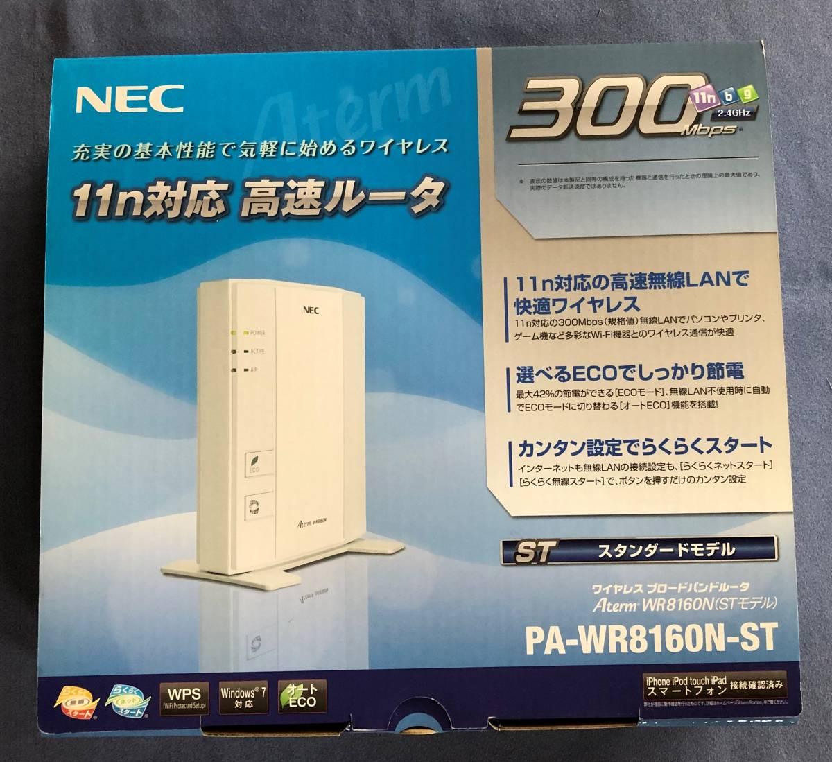 ♪♪【1円スタート・中古品】NEC BBルーター PA-WR8160N-ST ♪♪_画像4