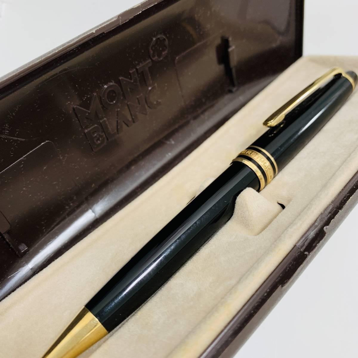 【3410】 高級 MONTBLANC モンブラン MEISTERSTUCK マイスターシュテュック シャープペン シャープペンシル 箱付き_画像2