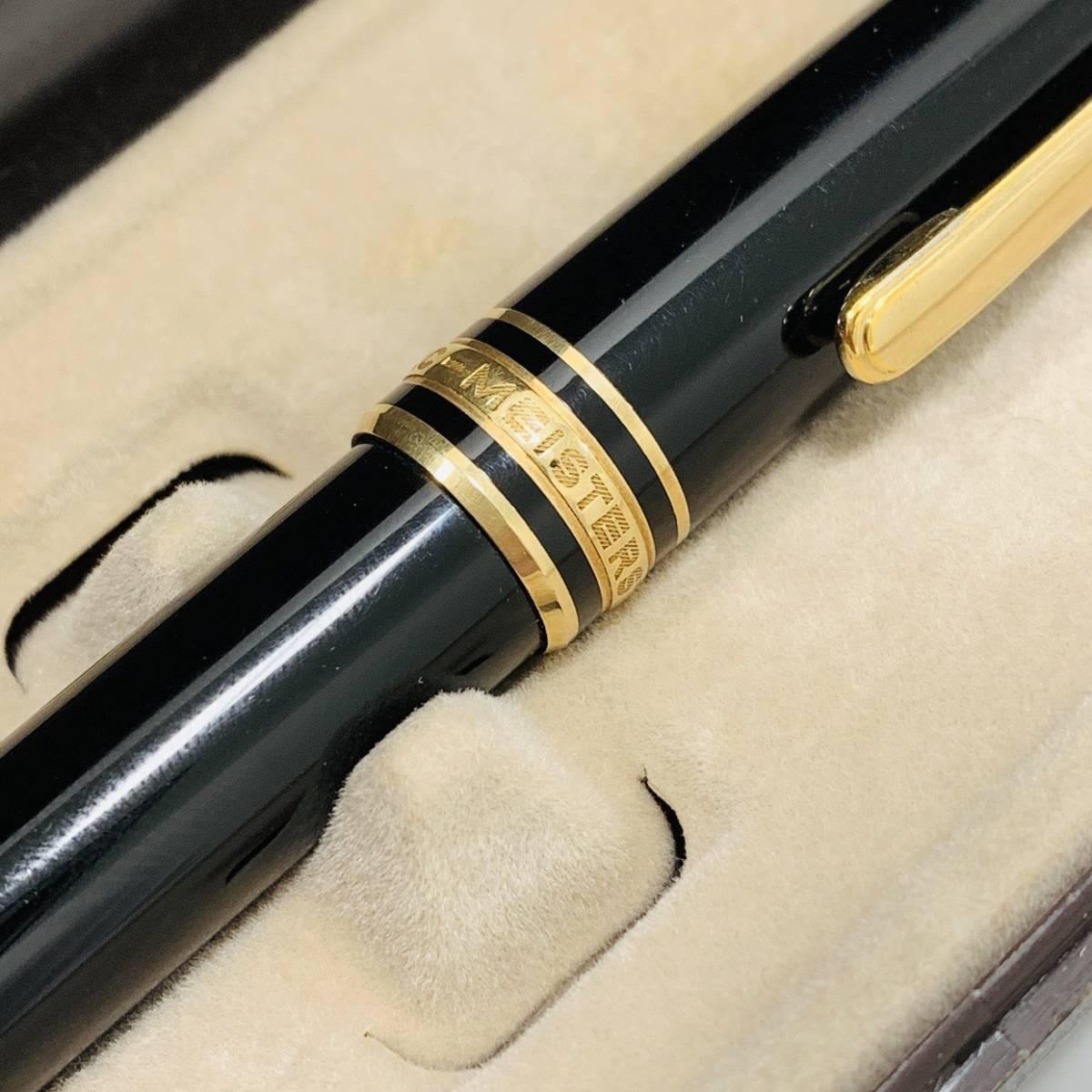 【3410】 高級 MONTBLANC モンブラン MEISTERSTUCK マイスターシュテュック シャープペン シャープペンシル 箱付き_画像3