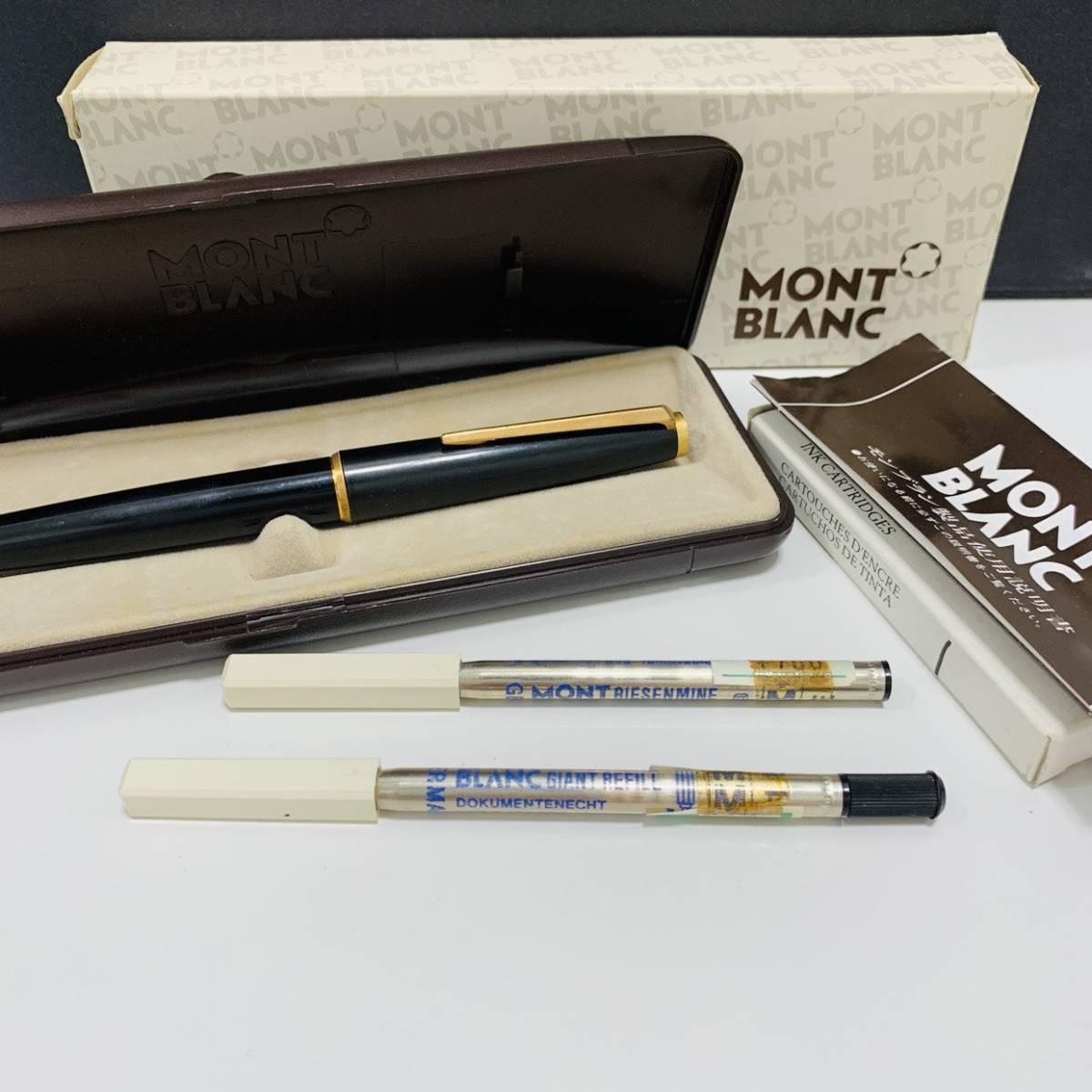 【3411】 高級 MONTBLANC モンブラン 万年筆 インクカートリッジ付き ジャイアントリフィール ボールペン用替芯付き