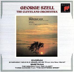 ドヴォルザーク:新世界より*交響曲第9番ホ短調/ジョージ・セル,クリーヴランド管弦楽団_画像1