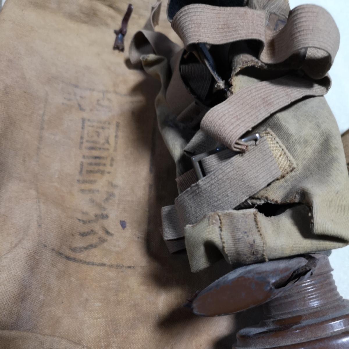 戦前 日本軍 防毒マスク ガスマスク 防毒 ケース 袋 3個 昭和化工 _画像4