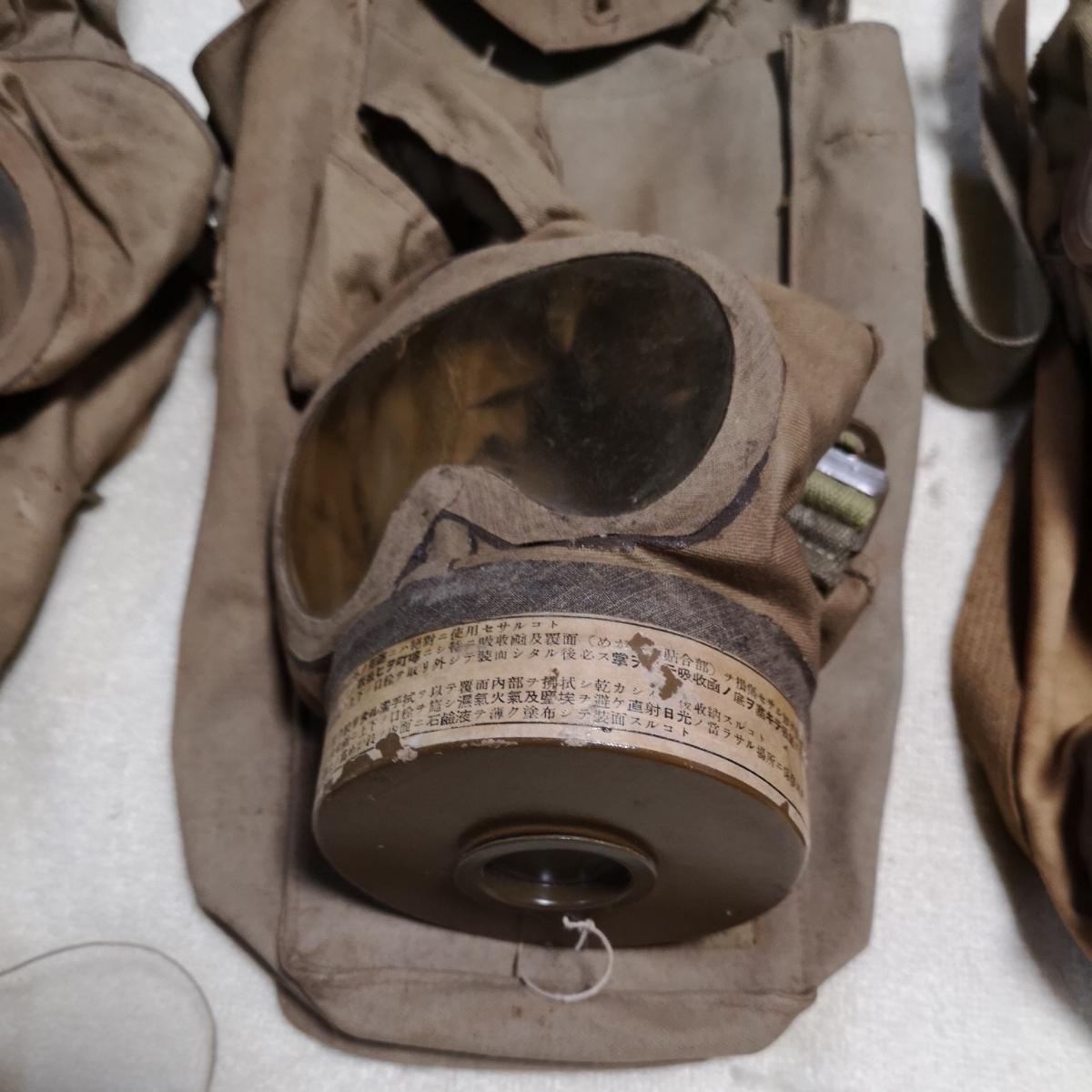 戦前 日本軍 防毒マスク ガスマスク 防毒 ケース 袋 3個 昭和化工 _画像3