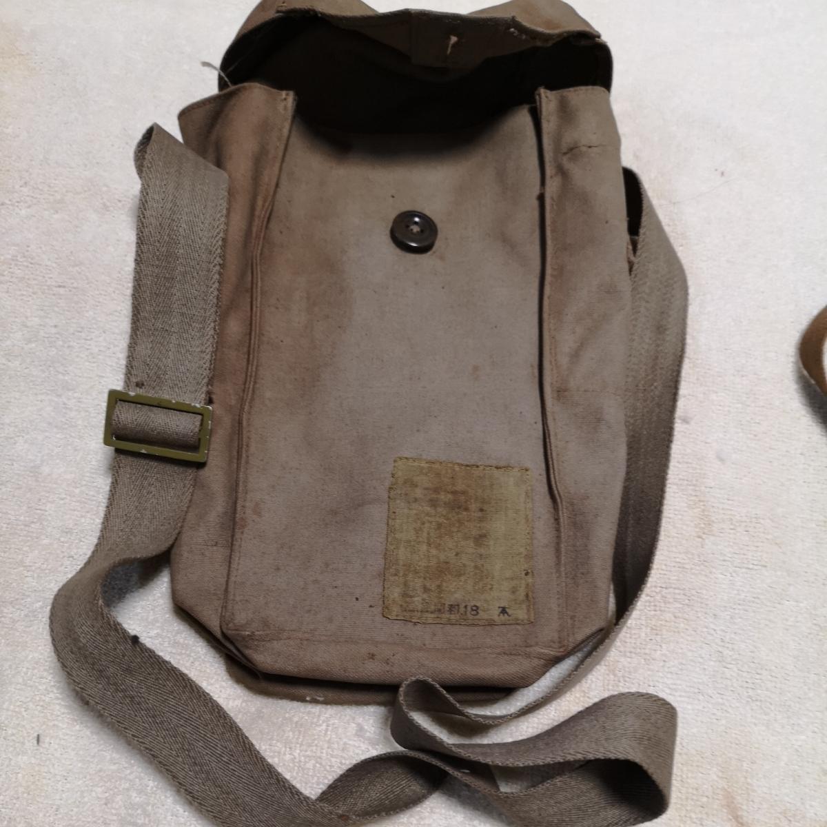 戦前 日本軍 防毒マスク ガスマスク 防毒 ケース 袋 3個 昭和化工 _画像7