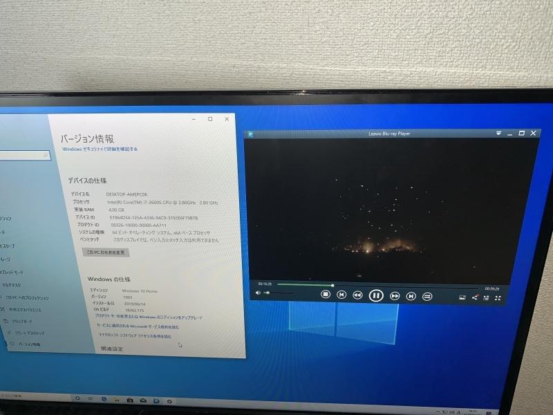 アプライド 自作パソコン i7-2600S 2.8GHz 16GB 1TB DVDマルチ WIN10 デスクトップ パソコン_画像3