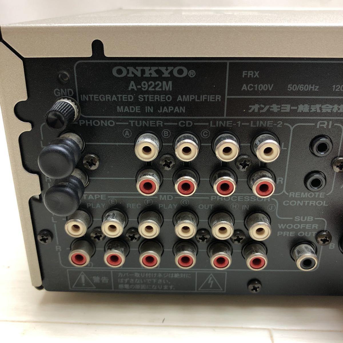 ONKYO オンキョー A-922M プリメインアンプ_画像6