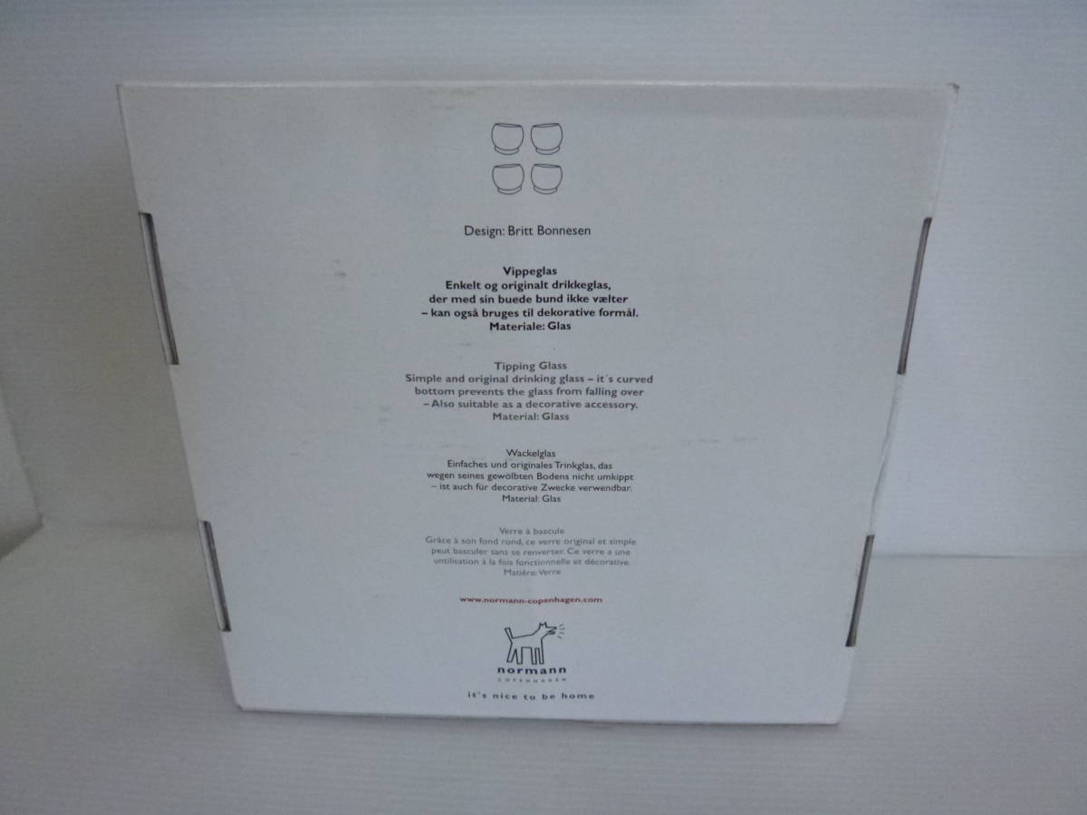 ★未使用保管品 ロッキンググラス ノーマンコペンハーゲン normann COPENHAGEN 4個セット★31613_画像9