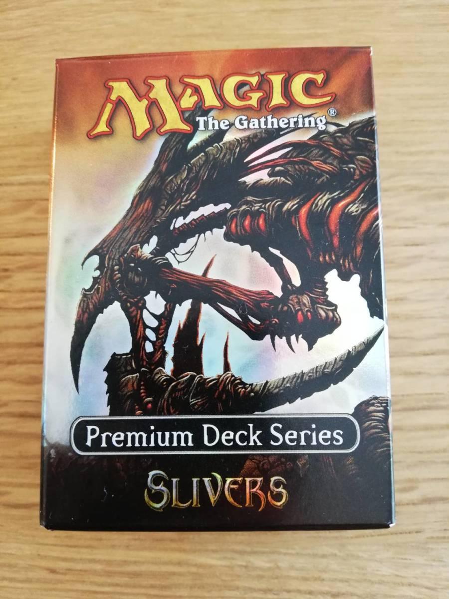 MTG スリヴァーの首領入り 【Premium Deck Series: SLIVERS】 英語 60枚フルFOIL 【送料無料】