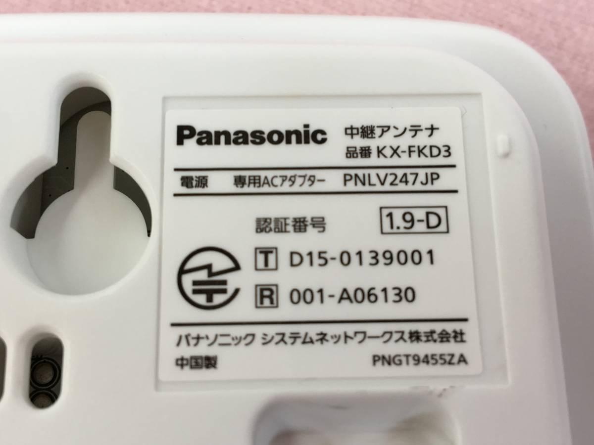 Panasonic パナソニック 中継アンテナ KX-FKD3 中古品_画像5