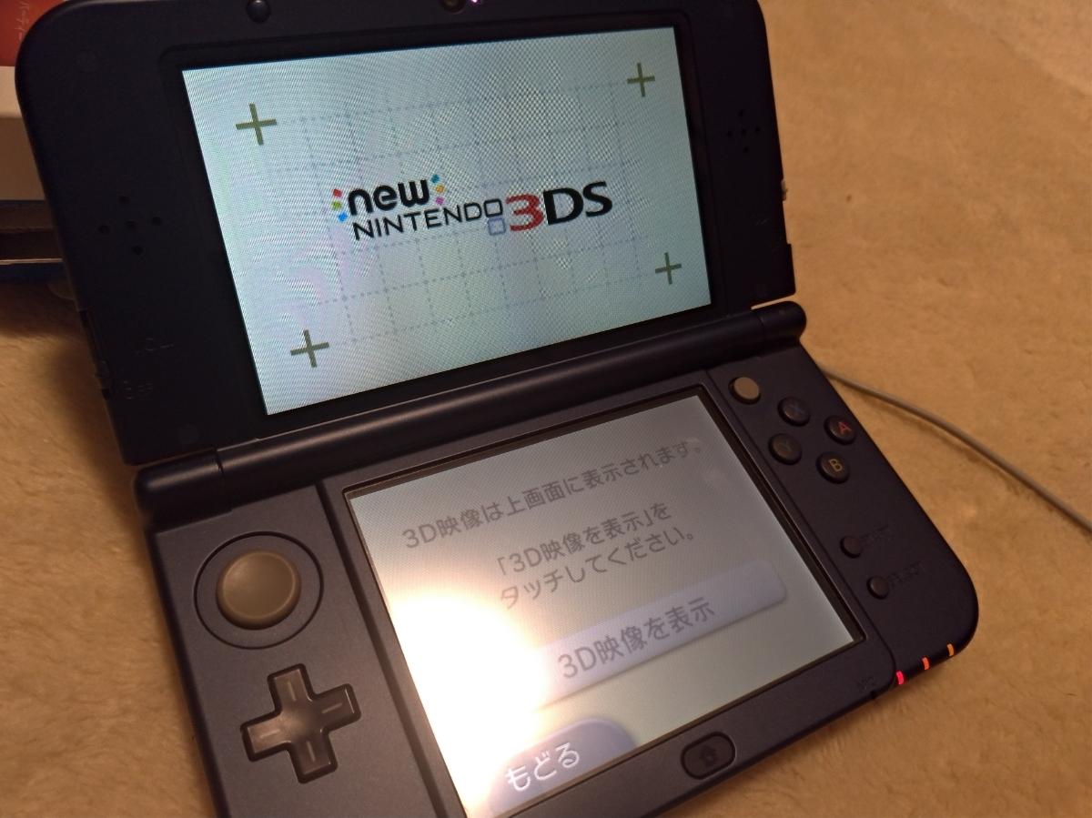 newニンテンドー3DS LL メタリックブルー 任天堂 new3DS ACアダプター付き _画像8