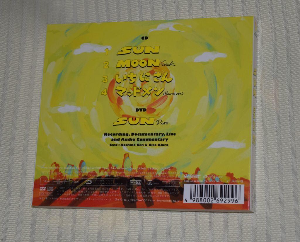 星野源 SUN(初回限定盤) シングル, CD+DVD, 限定版  中古_画像2