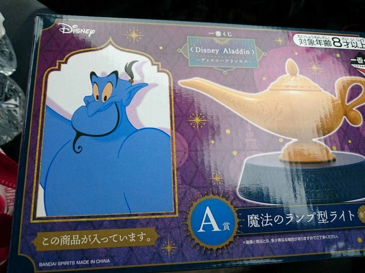 1番くじ☆ディズニーアラジン魔法のランプ型ライト未開封