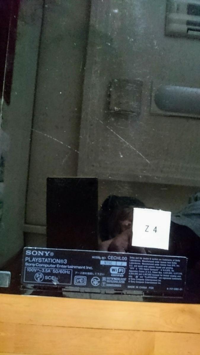 SONY ソニー 本体 のみ PlayStation 3 プレイステーション プレステ 封印シール CECHL00 中古 純正 Z4_画像4