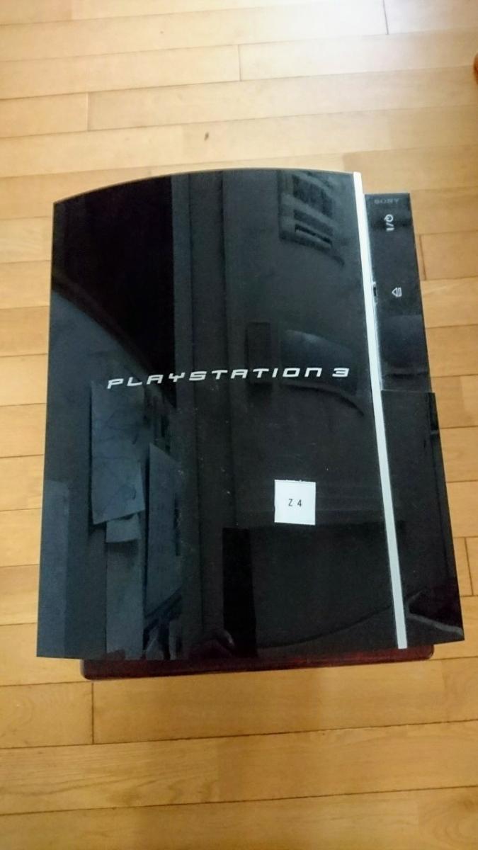 SONY ソニー 本体 のみ PlayStation 3 プレイステーション プレステ 封印シール CECHL00 中古 純正 Z4_画像1