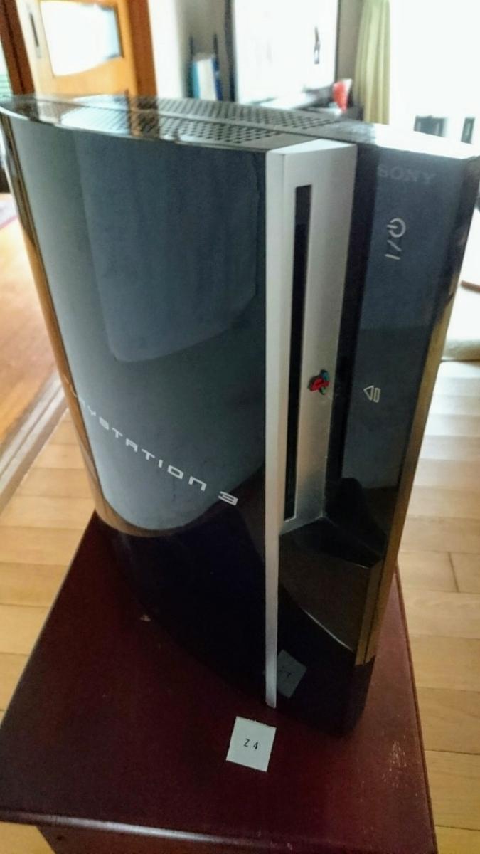 SONY ソニー 本体 のみ PlayStation 3 プレイステーション プレステ 封印シール CECHL00 中古 純正 Z4_画像2