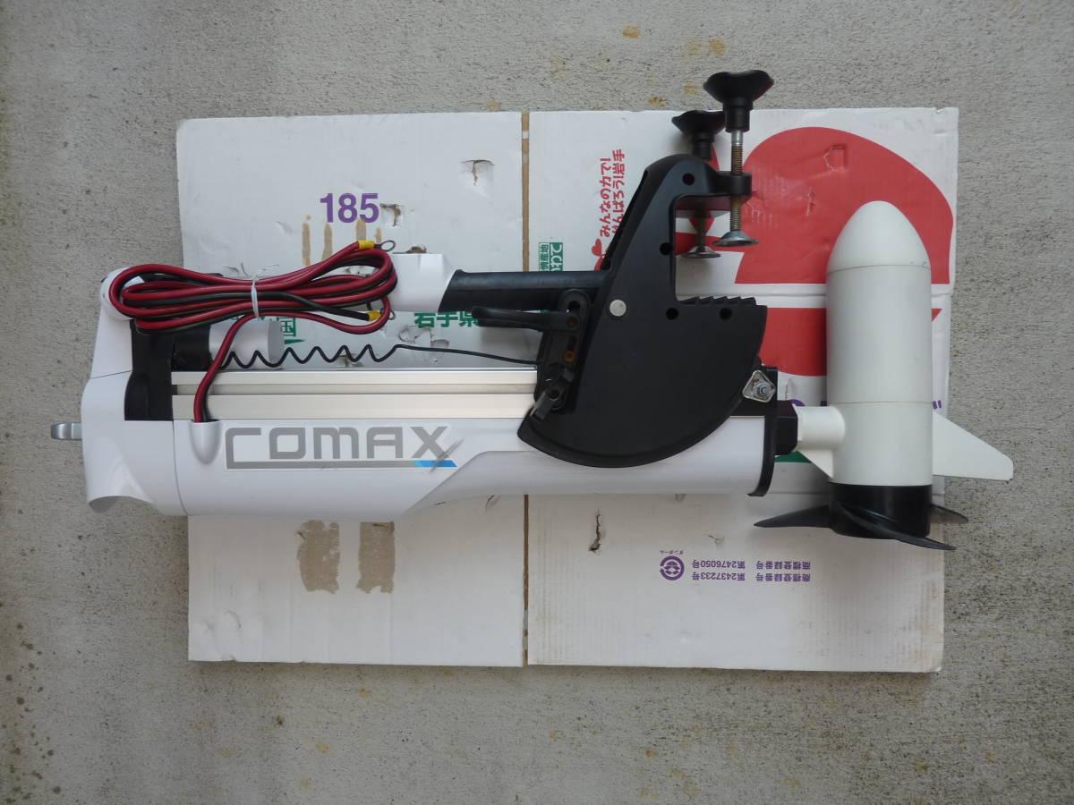 エレキモーター 55Lbs 無段変速 シャフト長34インチ 海水対応 12V仕様_画像3