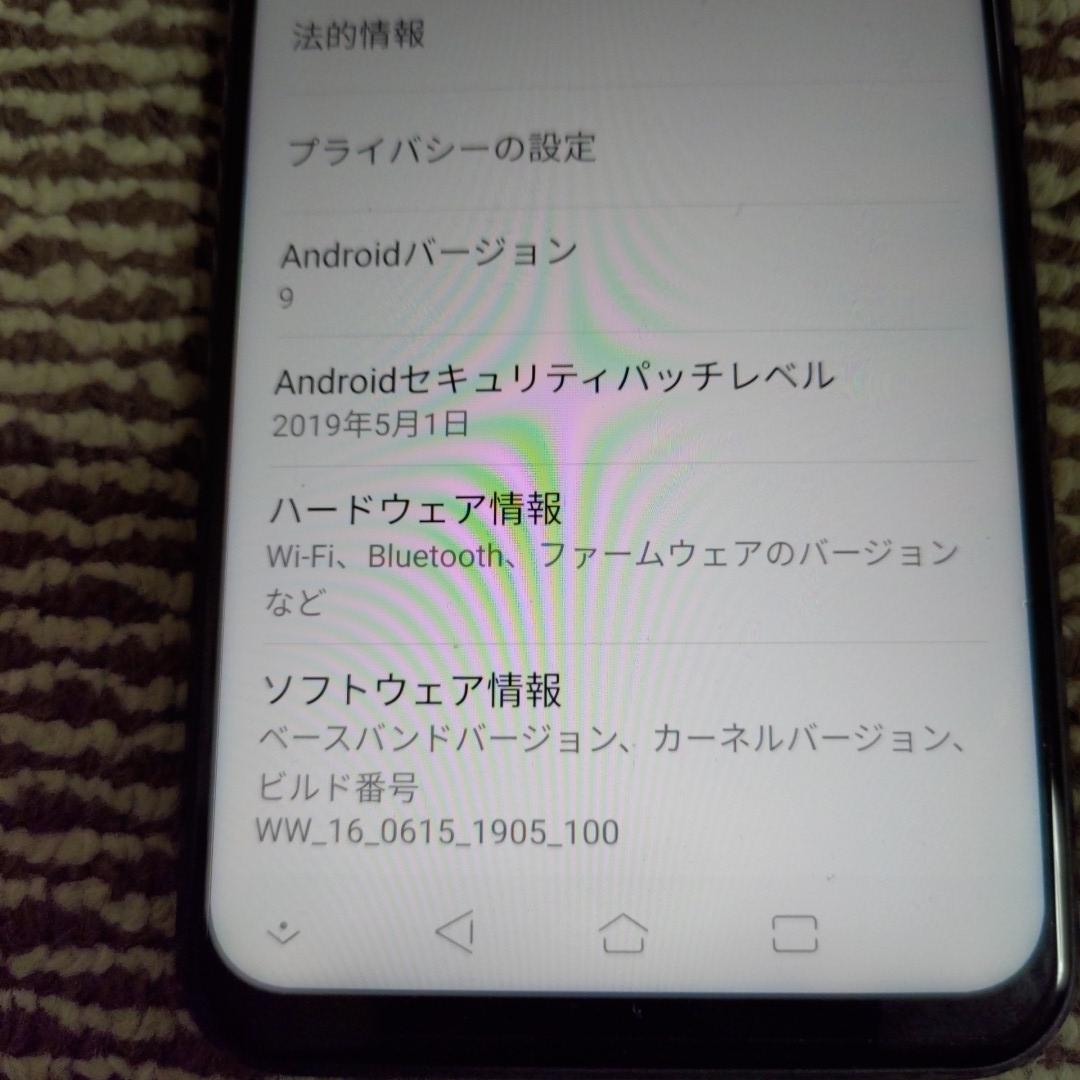 zenfone5 asus ZE620KL_画像4