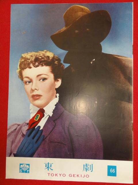27000『肉の蝋人形』東劇B5判パンフ ヴィンセント・プライス フィリス・カーク チャールズ・ブチンスキー フランク・ラヴジョイ_画像1