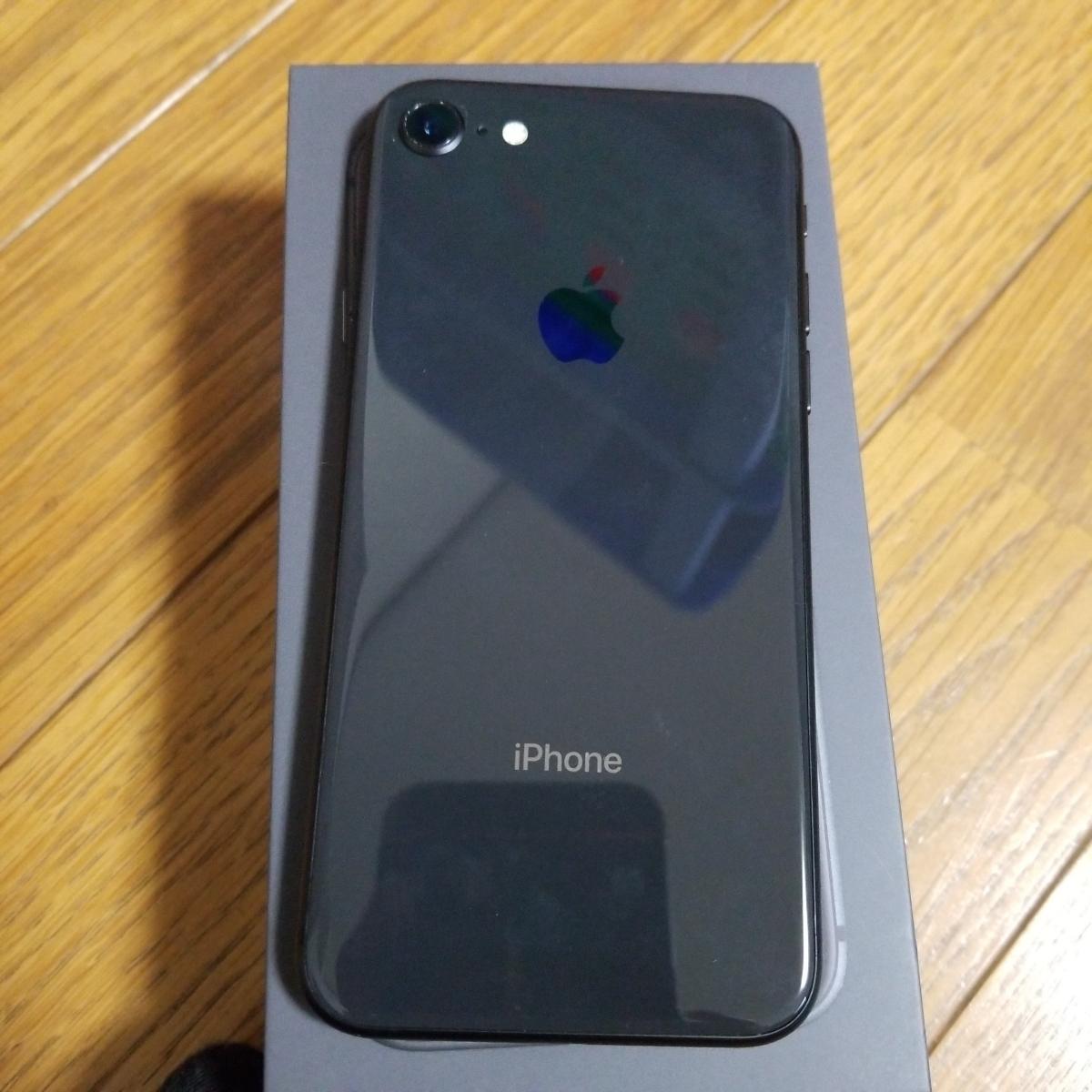 iphone8 simフリー 256GB スペースグレー バッテリー最大容量100%_画像2