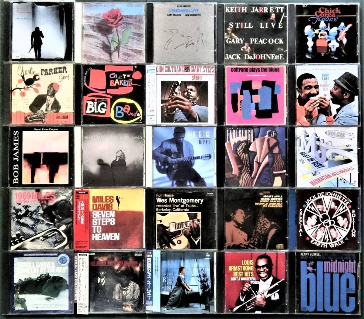 ジャズ、フュージョンなどのCD まとめて45枚セット キース・ジャレット,アール・クルー,マイルス・デイビス ほか_画像2