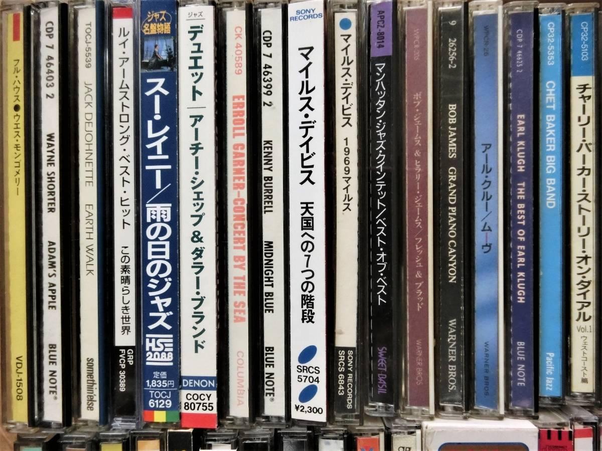 ジャズ、フュージョンなどのCD まとめて45枚セット キース・ジャレット,アール・クルー,マイルス・デイビス ほか_画像4