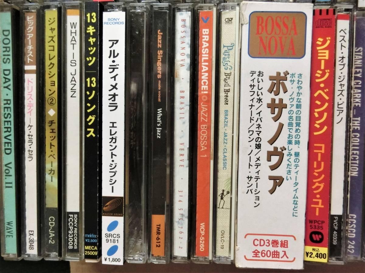 ジャズ、フュージョンなどのCD まとめて45枚セット キース・ジャレット,アール・クルー,マイルス・デイビス ほか_画像6
