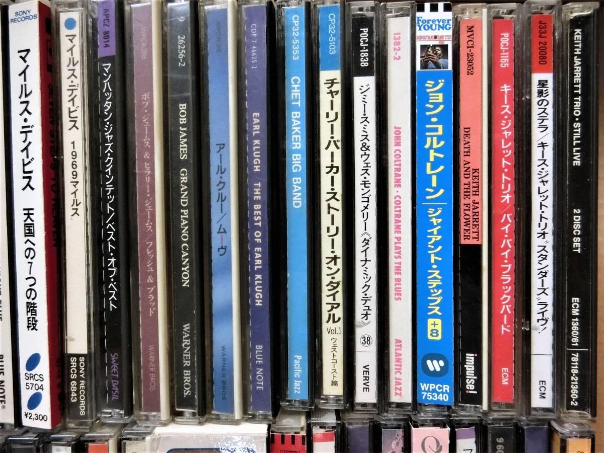 ジャズ、フュージョンなどのCD まとめて45枚セット キース・ジャレット,アール・クルー,マイルス・デイビス ほか_画像5