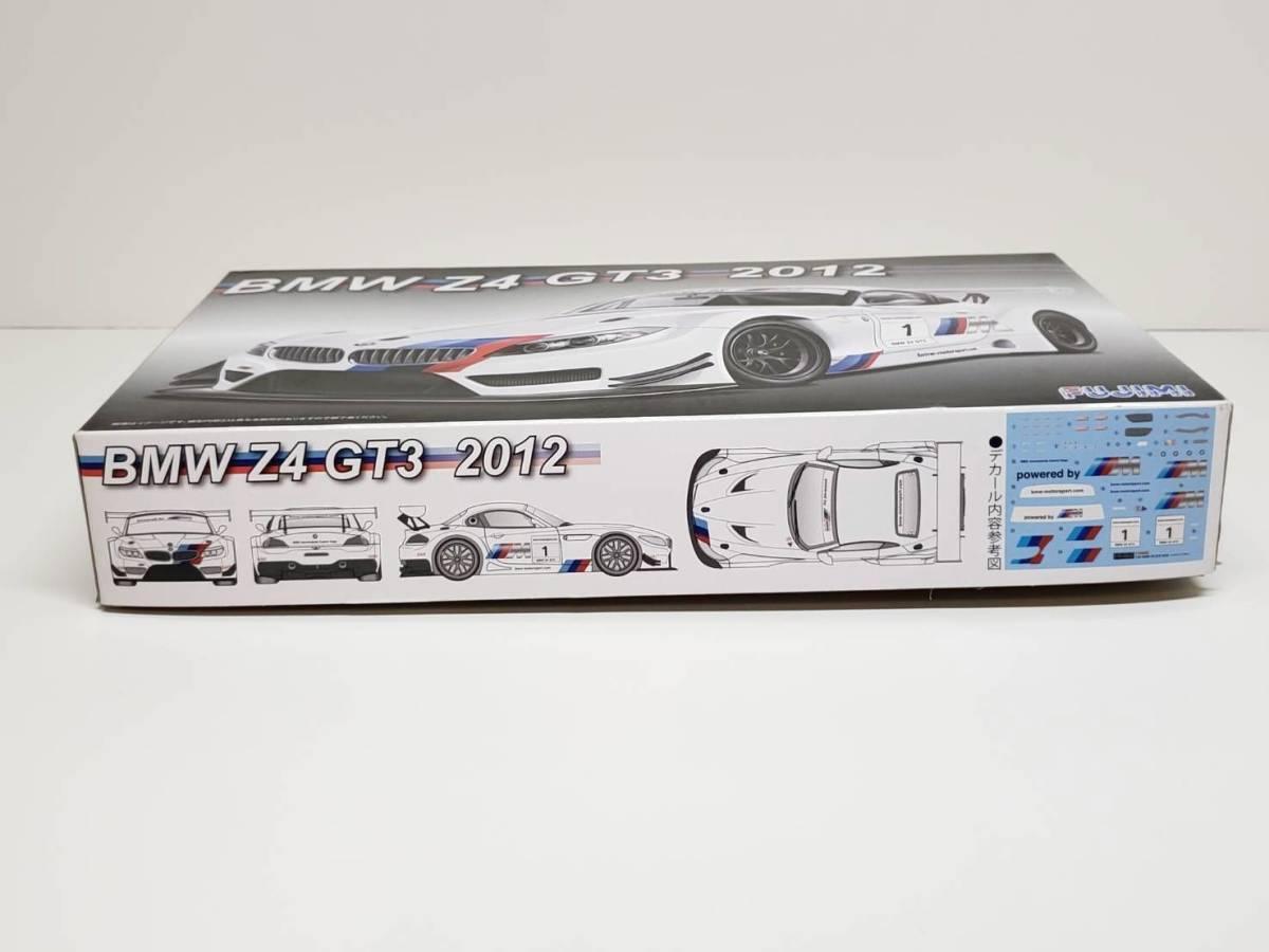 ジャンク デカール切取 BMW Z4 GT 2012 フジミ 1/24◆Pi92B_画像9