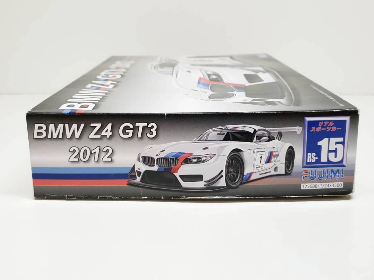 ジャンク デカール切取 BMW Z4 GT 2012 フジミ 1/24◆Pi92B_画像2
