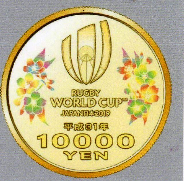 ラグビーワールドカップ 2019 日本大会 記念貨幣 一万円 金貨 記念金貨 リーフレット有り同梱