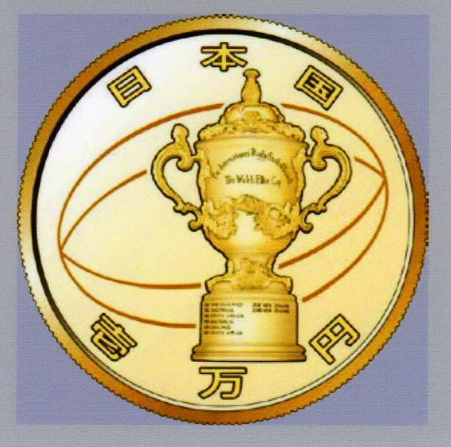 ラグビーワールドカップ 2019 日本大会 記念貨幣 一万円 金貨 記念金貨 リーフレット有り同梱_画像2