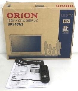 美品!地デジ16V型 ORIONオリオン BKS16W2 LEDハイビジョン液晶テレビです。_画像5
