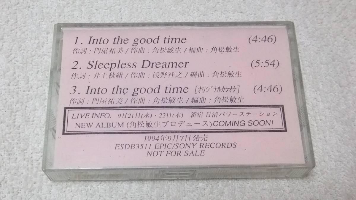 *米光美保 非売品カセットテープ 「into the good time」* ミュージックテープ 角松敏生プロデュース 東京パフォーマンスドール