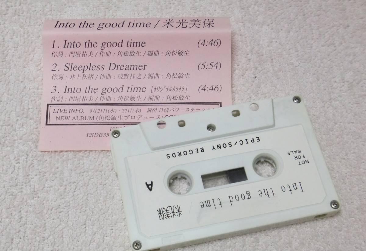 *米光美保 非売品カセットテープ 「into the good time」* ミュージックテープ 角松敏生プロデュース 東京パフォーマンスドール_画像2