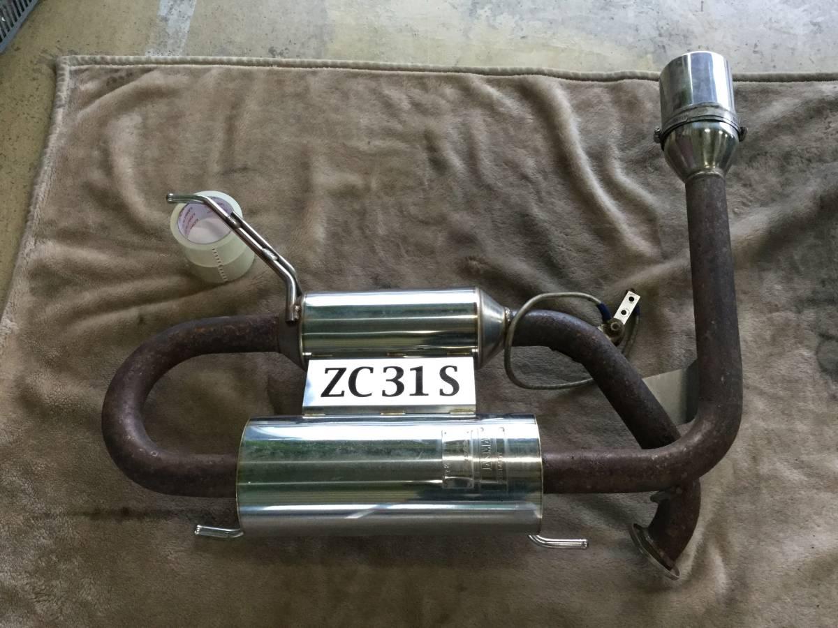 中古 スズキ スイフトスポーツ ZC31S 社外 TRUST GReddy パワーエクストリーム GS 右シングル出し マフラー トラスト グレッディ I061-14_スイフトスポーツ(ZC31S) トラストマフラー