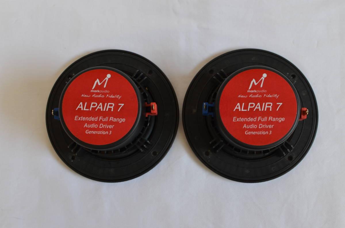 スピーカーユニット MarkAudio Alpair 7 Gen.3 2個セット 傷有り
