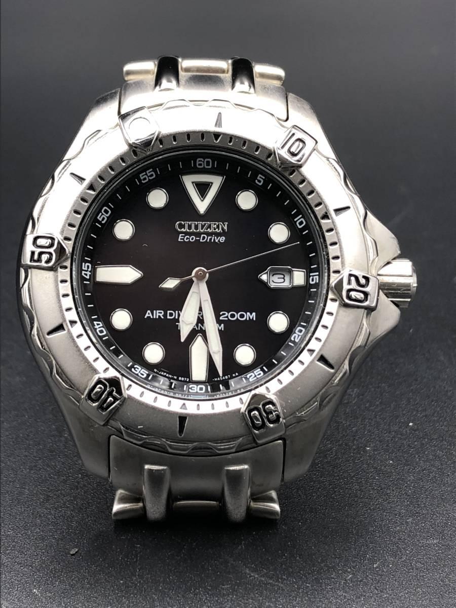 腕時計 シチズン プロマスター エアダイバー 200M エコドライブ メンズ チタン B872-H26035 b4518