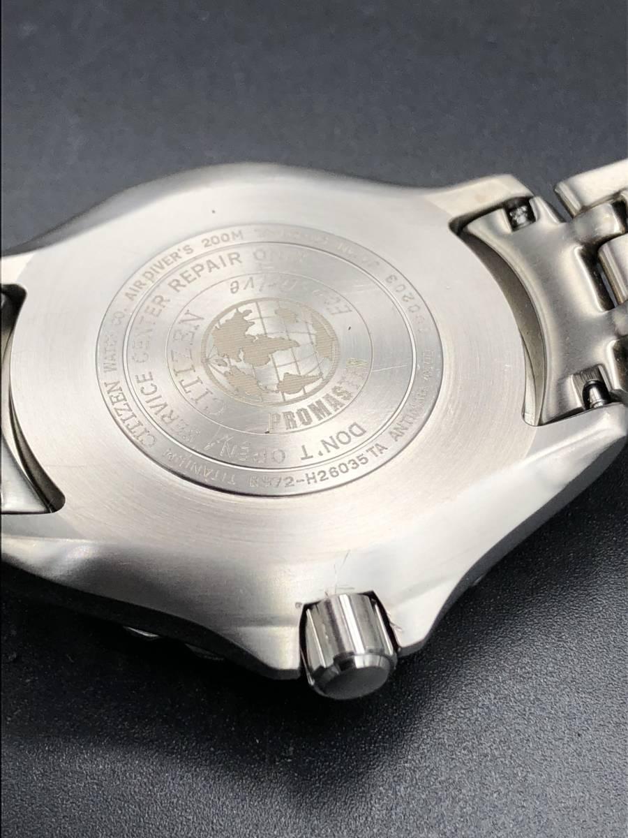 腕時計 シチズン プロマスター エアダイバー 200M エコドライブ メンズ チタン B872-H26035 b4518_画像2