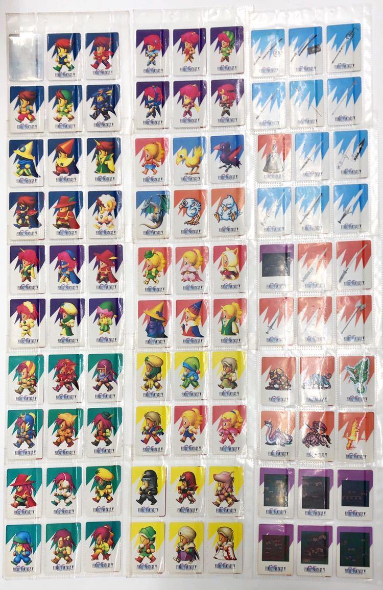 ファイナルファンタジーV カード 176枚一括