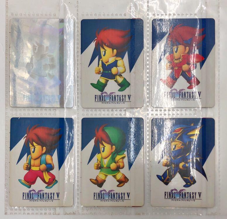 ファイナルファンタジーV カード 176枚一括_画像4