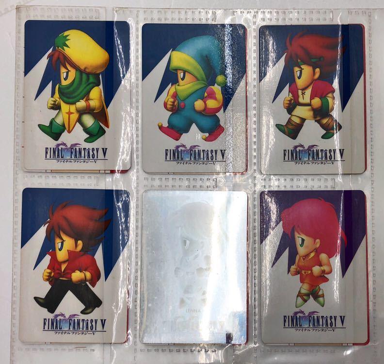 ファイナルファンタジーV カード 176枚一括_画像3